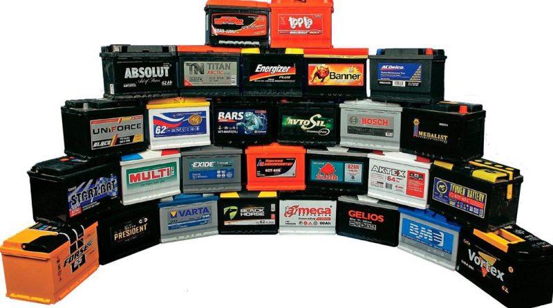 Обслуживание и продажа аккумуляторных батарей