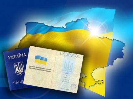Как иностранцу получить вид на жительство в Украине?