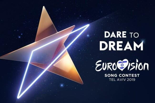 Стали известны цены на билеты для зрителей музыкального конкурса «Евровидение-2019»
