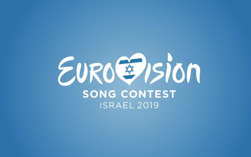 В Израиле представили логотип песенного конкурса «Евровидение-2019»