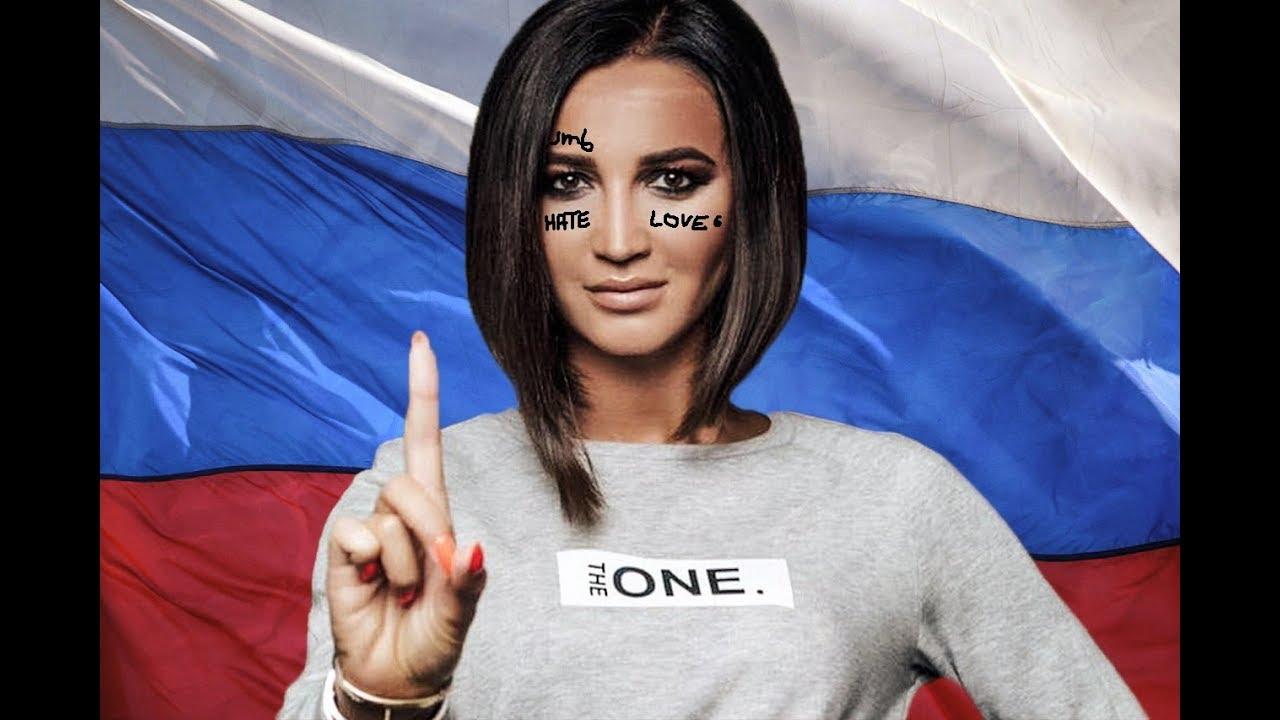 Ольга Бузова верит в силу командного духа
