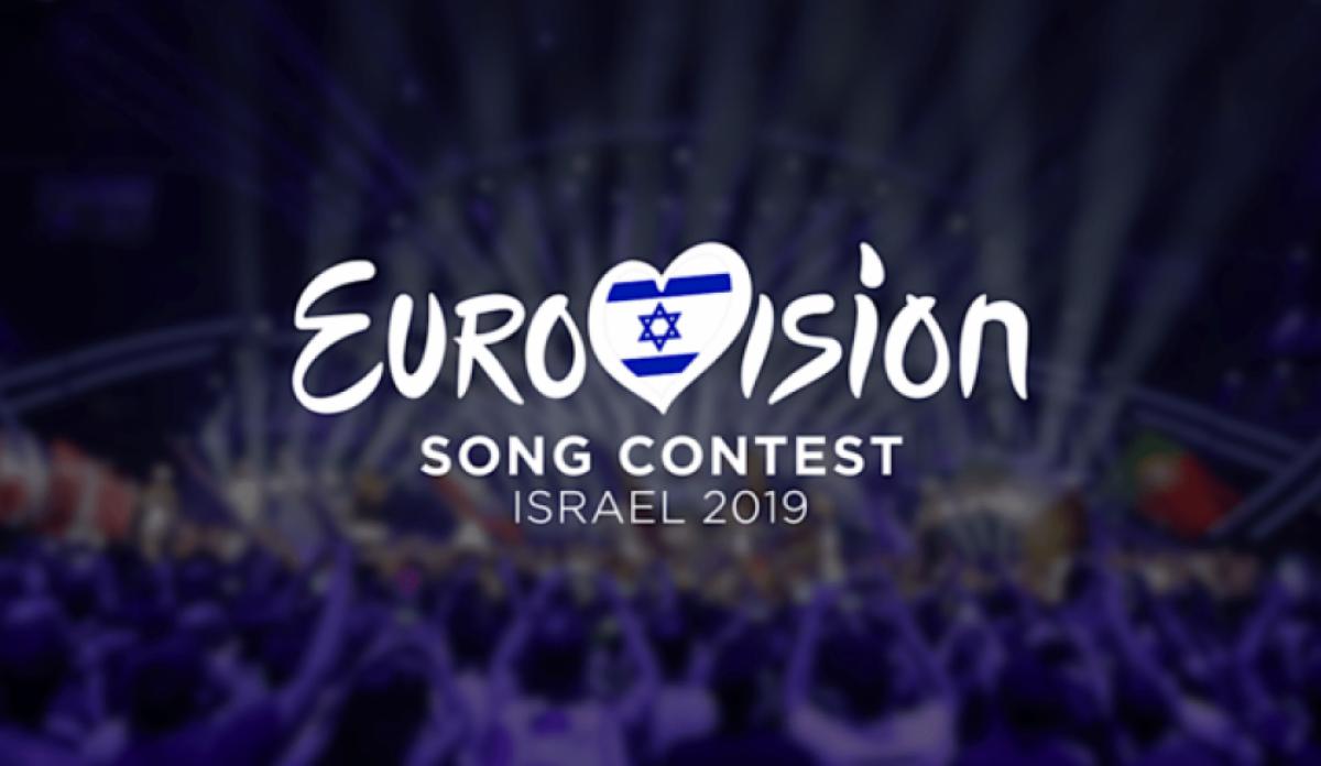 Названы первые участники финала «Евровидения-2019»