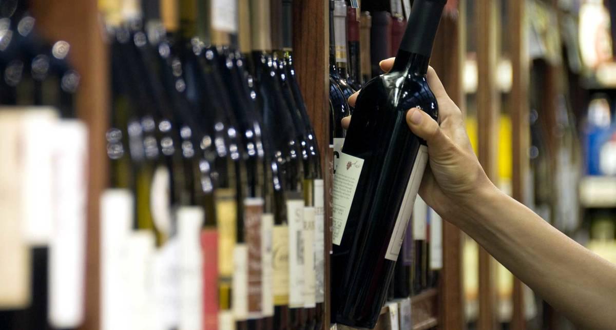 Как правильно выбрать хорошее красное вино?