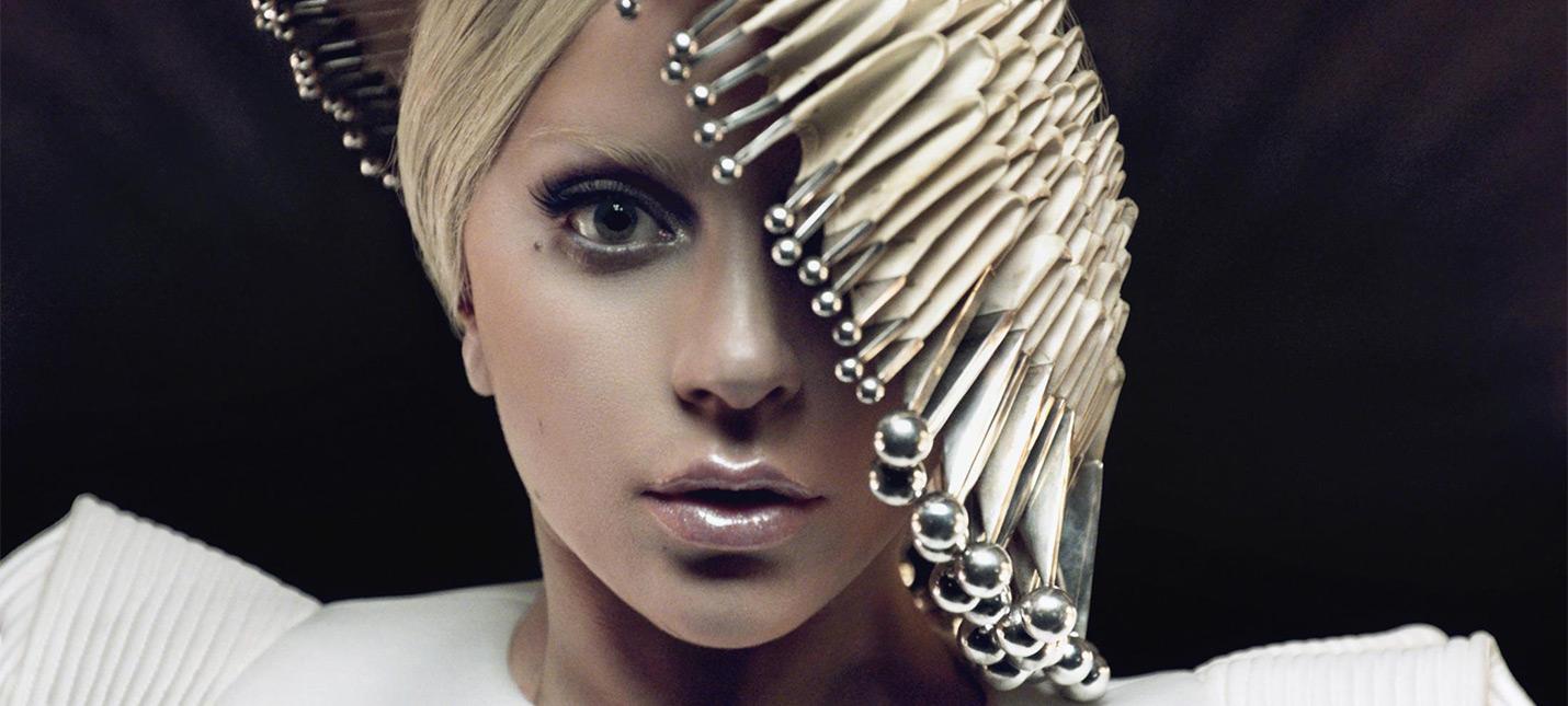 Леди Гага опровергла слух о беременности