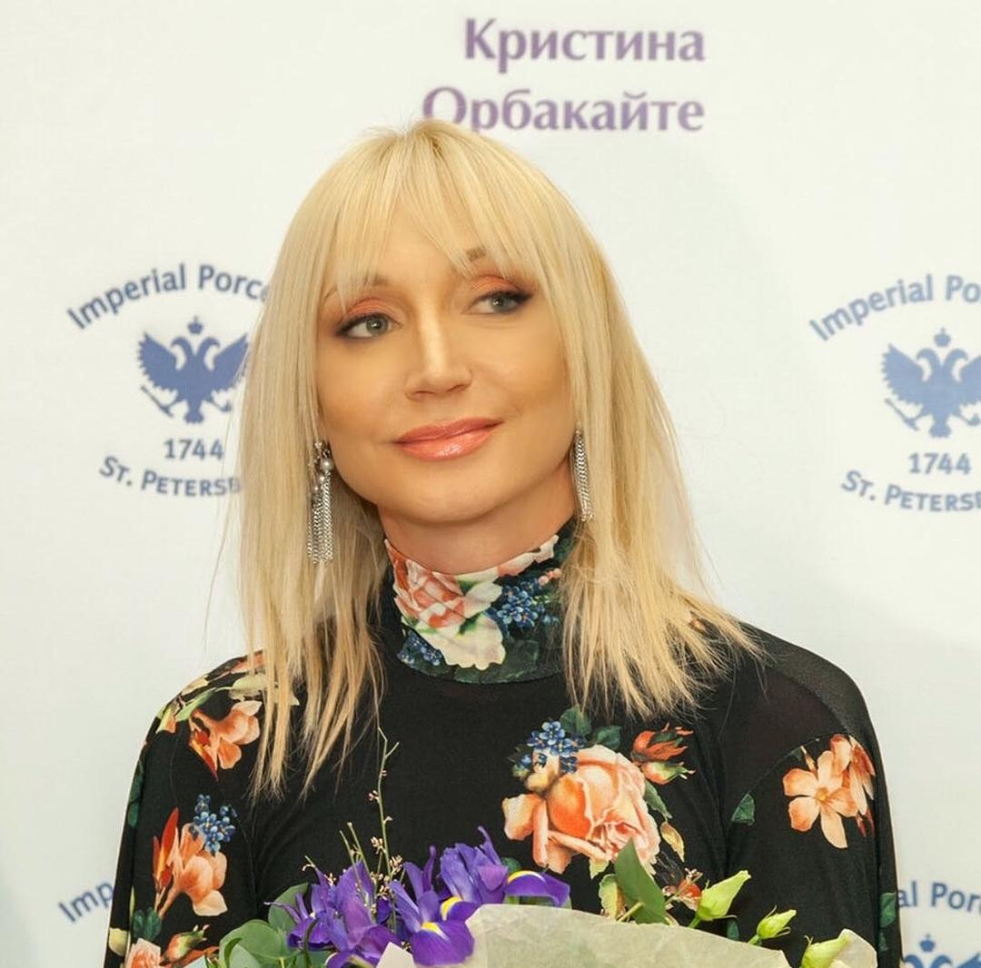 Кристина Орбакайте с мужем прилетела в Прагу