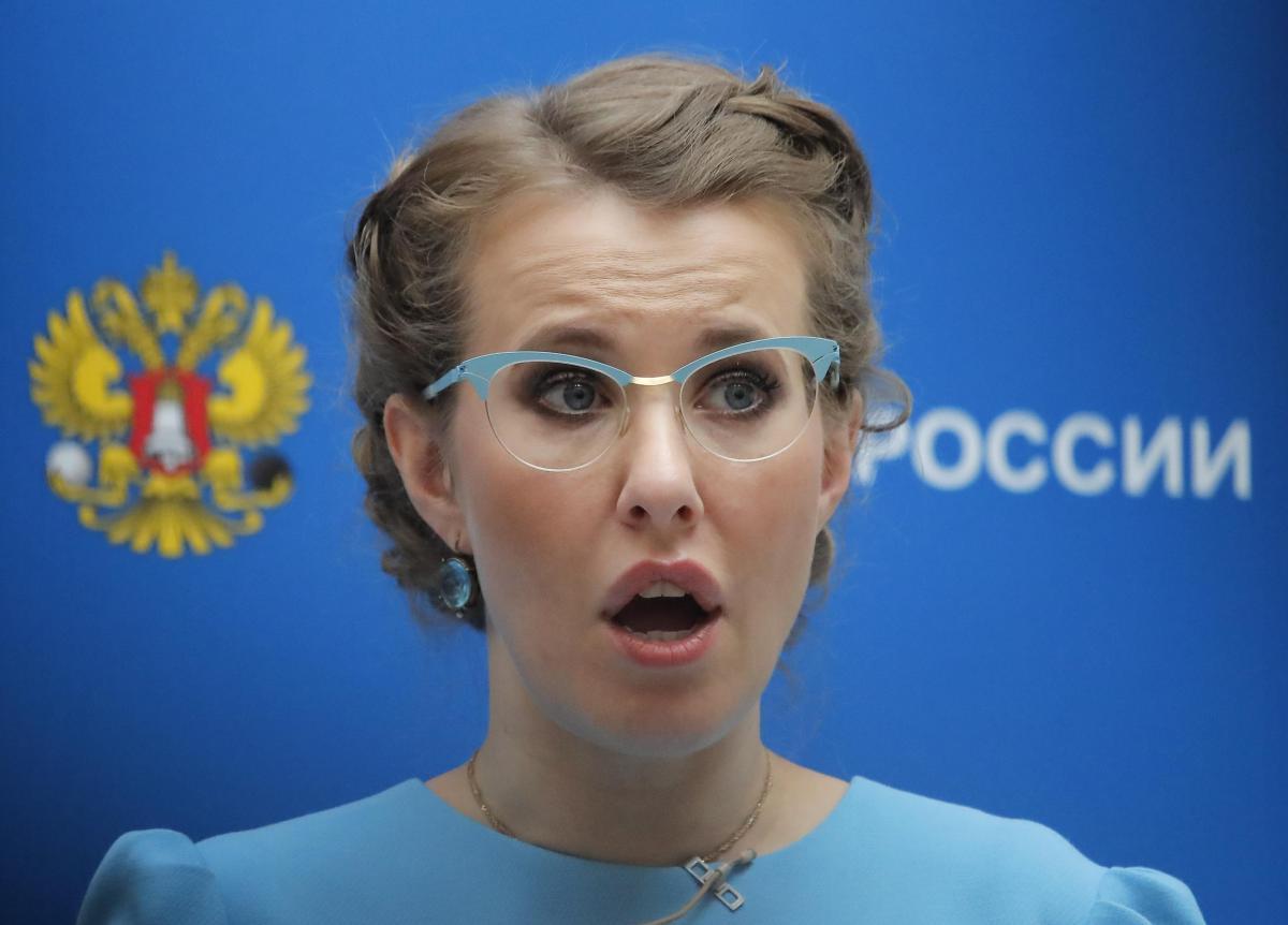 Ксения Собчак примерила леопардовый купальник