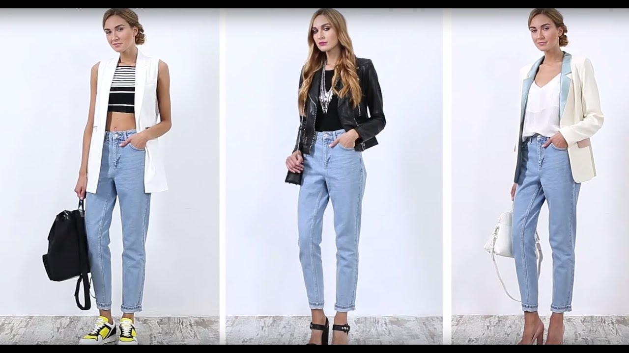 С чем носить голубые джинсы, фото
