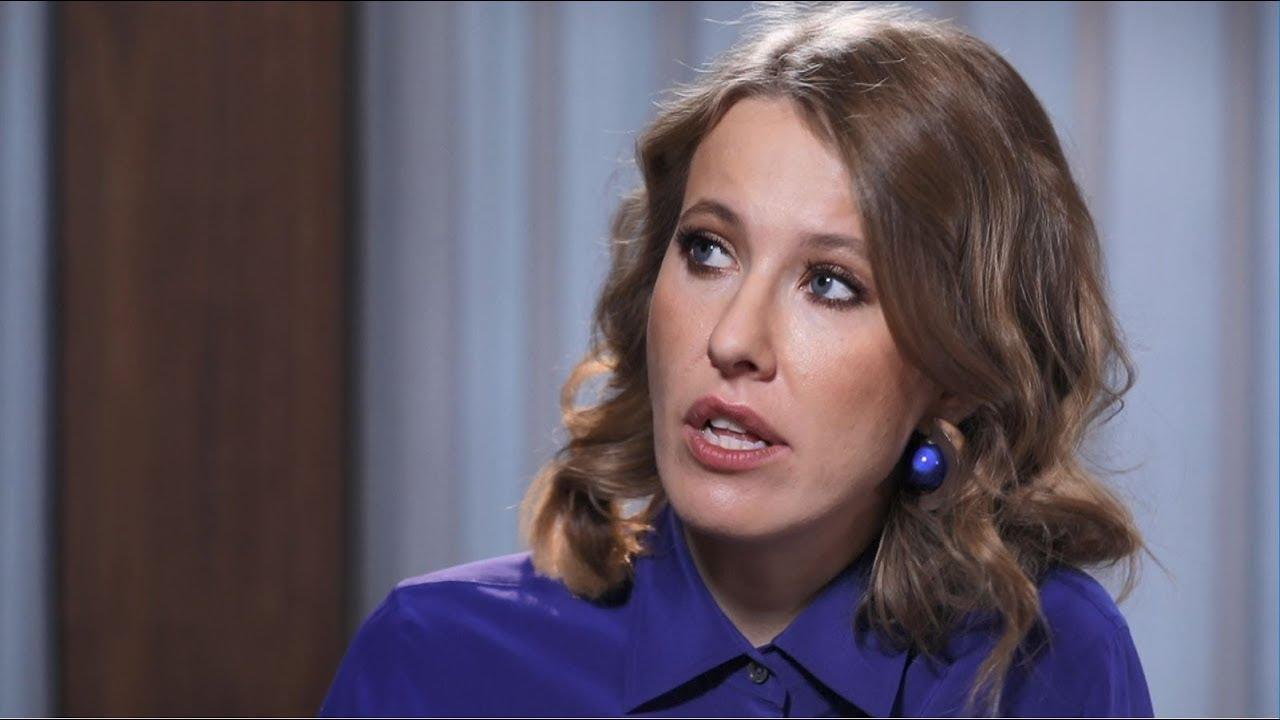 Ксения Собчак рассказала о негативных последствиях после беременности