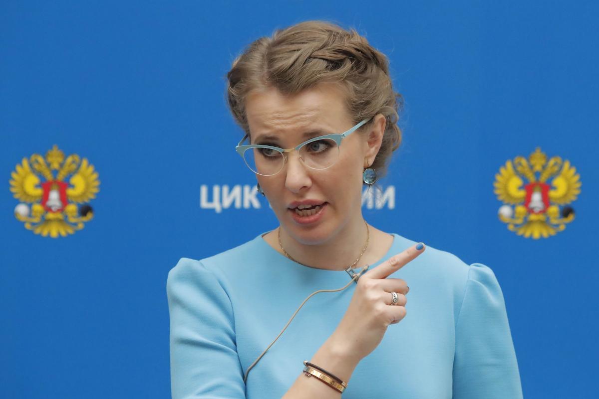 Ксения Собчак накануне своей свадьбы посетила модное мероприятие