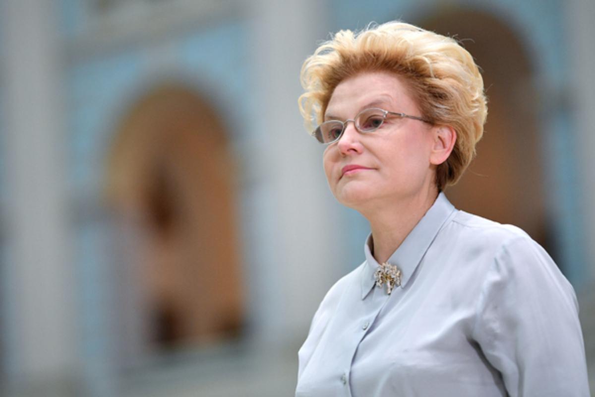 Елена Малышева попала в больницу