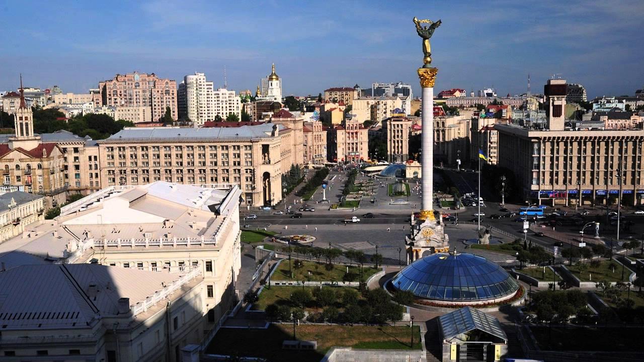 Путешествие в Киев: преимущества и особенности