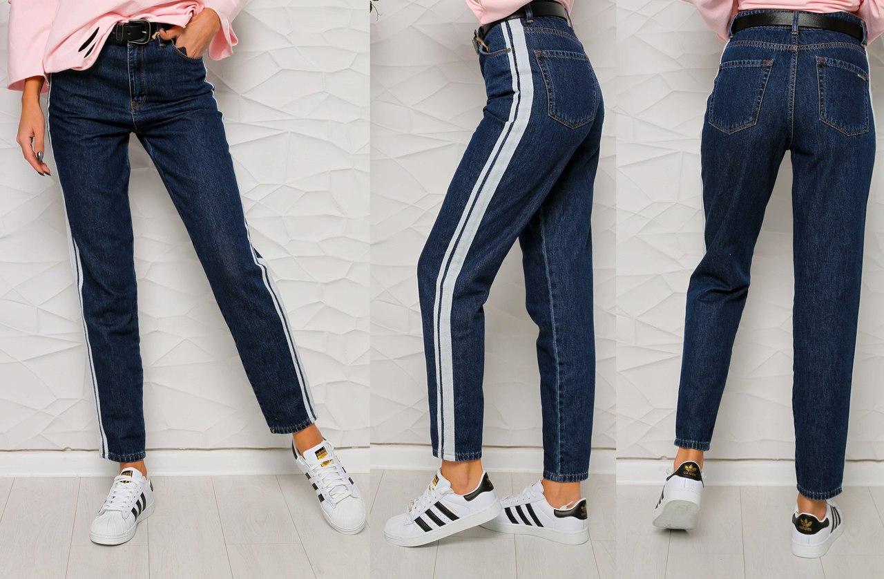 Модные женские джинсы с лампасами 2019, фото