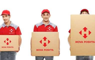 Актуальна робота нова пошта - ваш шанс змінити своє майбутнє