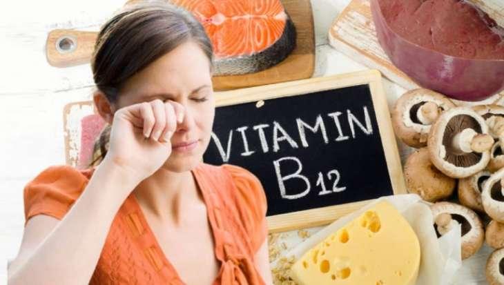 Названы три первых признака дефицита витамина B12