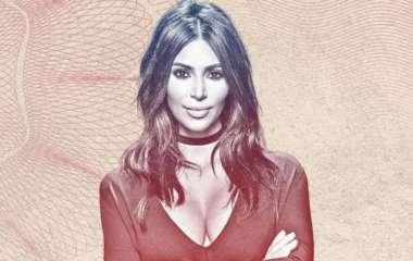 Ким Кардашьян официально стала миллиардером