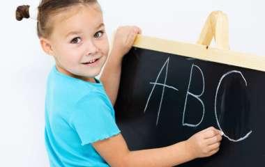 Изучение иностранного языка в раннем возрасте