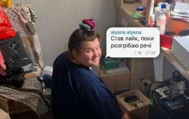 Alyona Аlyona окончательно переехала в киевскую квартиру к своему бойфренду. Фото