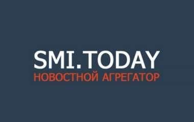 Новостной агрегатор smi.today опубликовал свои мобильные приложения