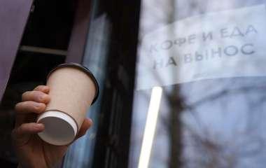 Ученые узнали о влиянии кофе на восприятие вкуса
