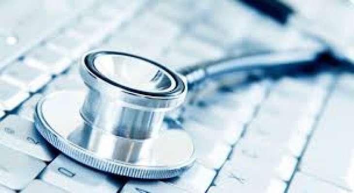 Медицинские товары и медицинская техника для дома