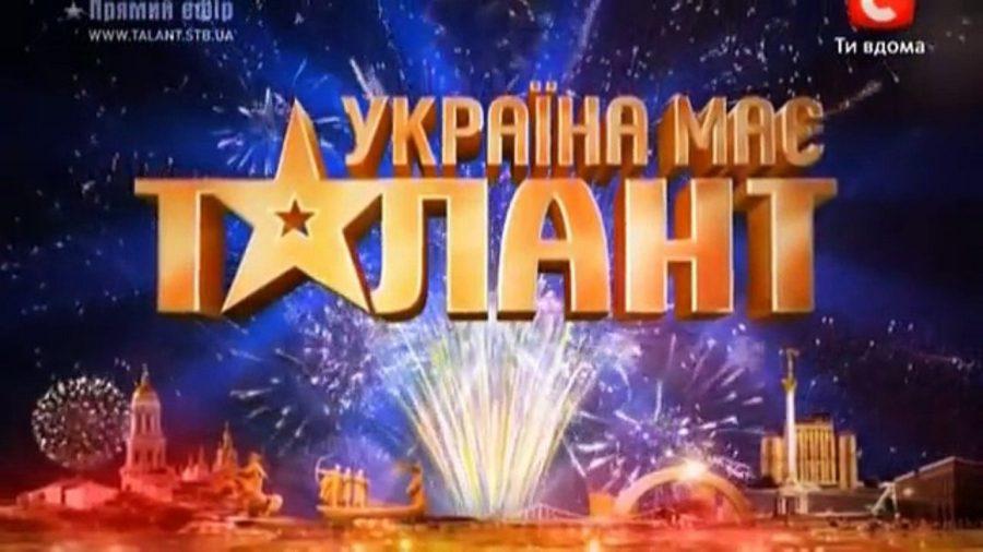 Шоу «Україна має талант» навсегда исчезнет из экранов ТВ