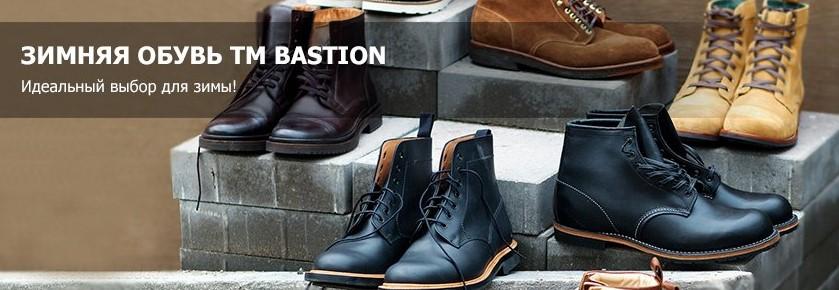 Готовимся к весне: женская обувь от Bastion