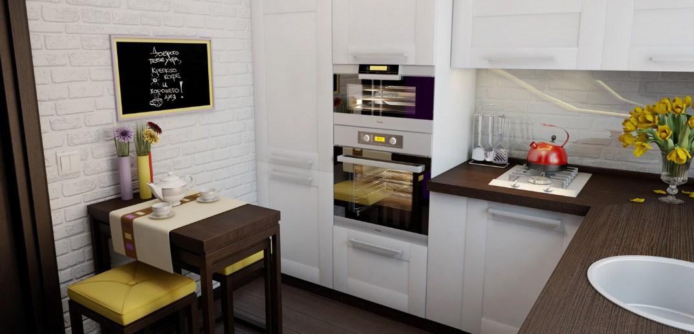 Дизайн маленькой кухни: 3 макси-идей