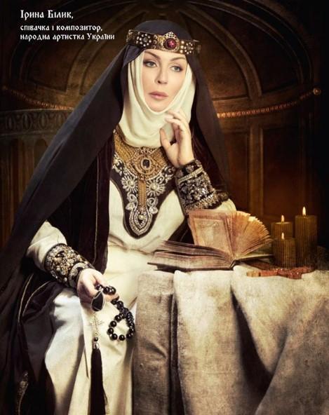 Ирина Билык в необычном образе фото