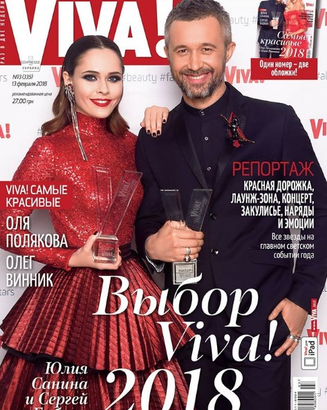 Юлия Санина и Сергей Бабкин фото